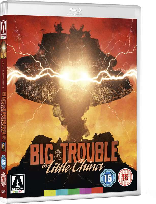 BIG_TROUBLE_3D_BD