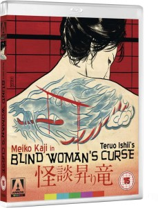 BLIND_WOMANS_CURSE_3D
