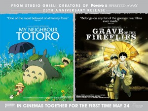 Ghibli Double Bill Quad